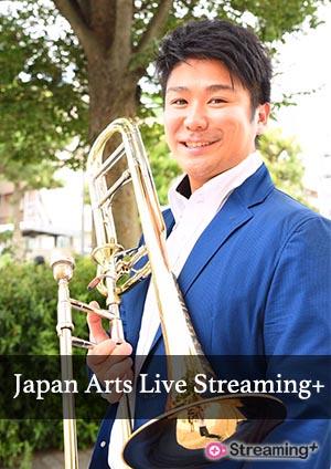 Japan Arts Live Streaming+ vol.3 藤原功次郎